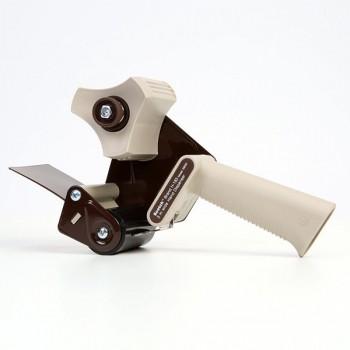 Nastratrice H-183 7.5 cm